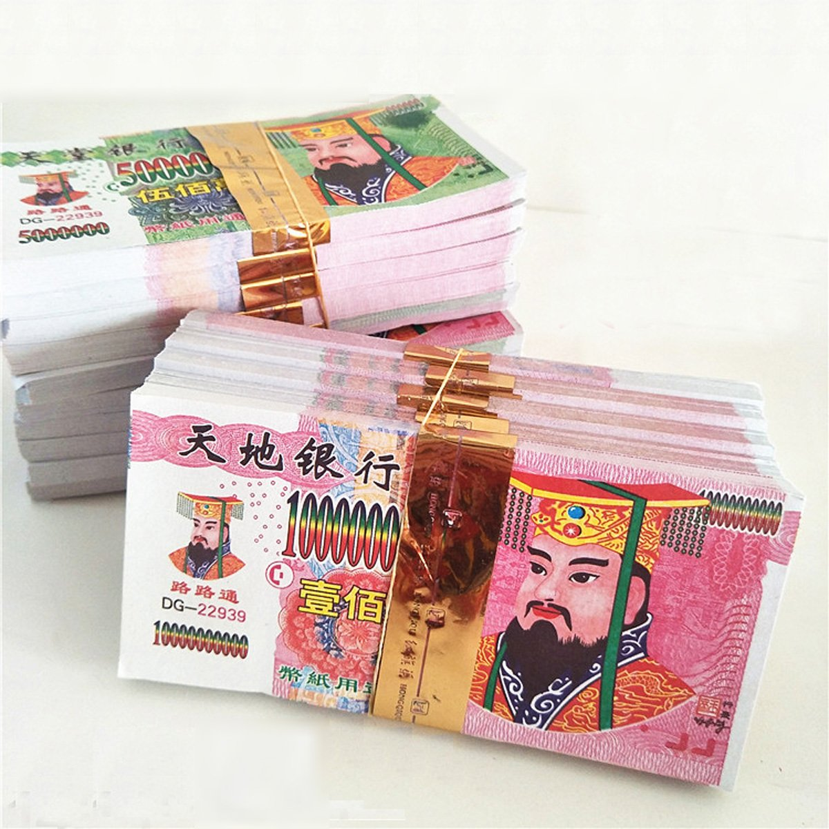 300pcs Chinese Joss Paper Money Hell Bank Notes For Funerals The Hungry Ghost Festival And The Qingming Festival