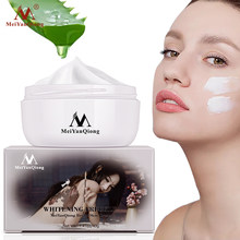 Crème blanchissante puissante pour taches de rousseur, 40g, élimine les taches d'acné, mélasma, Pigment mélanine, taches foncées, lifting du visage, raffermissement de la peau