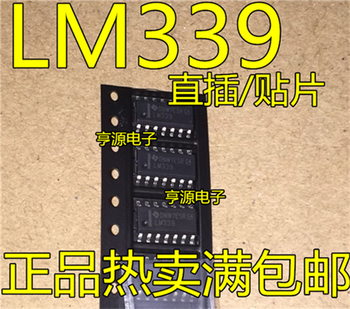 LM339DR LM339 LM339N SOP14/DIP14