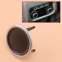 Car Rear Air Conditioner AC Control Switch Knob Cover Fit For Volkswagen Sharan