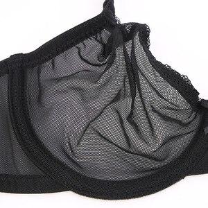 Image 5 - Varsbaby 女性のセクシーな固体透明下着裏地なしブラジャーセット 4 個
