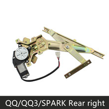 Window regulator assembly with motor for CHERY QQ QQ3 SPARK Left right front rear door front rear right left door outer handle for chery qq jaggi qq6 qiyun s21 a1 kimo face arauca s12 sweet qq3 s11 4pieces 1kit