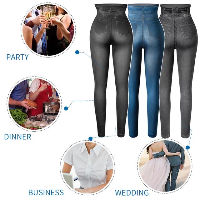 Faux denim leggings high waist fas