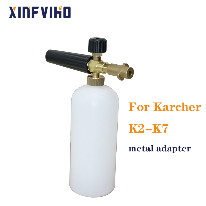 Image 4 - 1L Snow Foam Lance Car Cleaning Water Gun for All Karcher K Series K2   K7 Foam Generator High Pressure Automobiles Car Washer