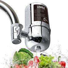 Household High-Precision Tap Water Purifier Kitchen Tap Water Filter Water Purifier Faucet Water Purifier