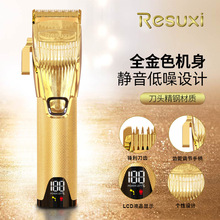 RESUXI K31  new all metal Cordless clipper 2500 mah 5 hours salon use hair cutting trimmer professional gold barber men hair