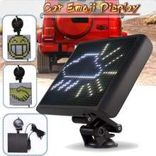 2019 Full Color Wireless bluetooth APP Control Smile Face Car LED Disp