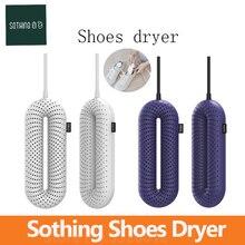 Seco de sapatos elétrico zero one portátil, secador de temperatura constante uv para casa