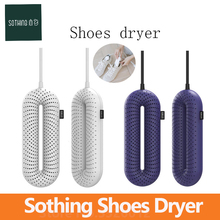 Sothing 신발 건조기 전기 살균 Zero One 휴대용 가정용 UV 일정한 온도 건조 탈취