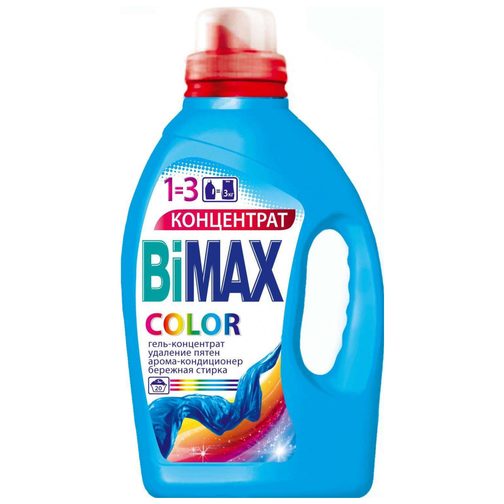 Home & Garden Household Merchandises Cleaning Chemicals Laundry Detergent bimax 990064