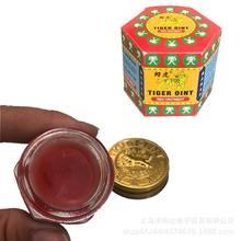 5 pçs tigre bálsamo vermelho tailândia paintkiller pomada alívio da dor muscular massagem pomada óleo de tigre articulação coluna lombar alívio da dor