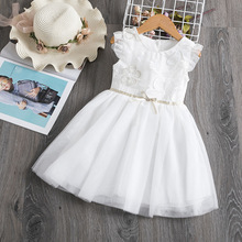 Lace Girl Party Dress Children Clothing Princess Kids Dresses for Girls Causal Wear 2 3 5 6 7 Years White Vestido Robe Fille 2017 baby girl dress children kids dresses for girls 3 4 5 6 7 8 year birthday outfits dresses girls evening party formal wear