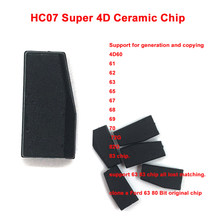 KEYDIY HC07 Super 4D Ceramic Chip for KD-X2 KDX2 support clone 4D63 80 Bit original chip copy and generate 72G 82G 83 chip