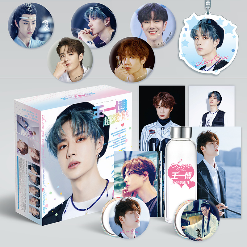 The Untamed Chen Qing Ling Water Cup Luxury Gift Box Xiao Zhan,Wang Yibo Postcard Stickers Bookmark Anime Around 6