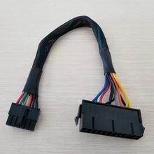 10 pièces/lot PSU ATX 24Pin femelle à 12Pin mâle alimentation manchon câble fil pour Acer Q87H3 AM Q87H3 AM Q87 carte mère