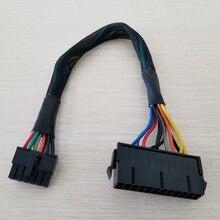 10 unids/lote PSU ATX 24Pin hembra a 12Pin macho fuente de alimentación Cable de manga para Acer Q87H3 AM Q87H3 AM Q87 placa base
