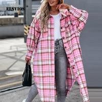 Autunno inverno moda semplice camicia a quadri bavero cappotto di lana bottoni Casual Cardigan Streetwear elegante giacca da ufficio sottile da donna