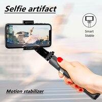 Palo de selfi cardán estabilizador para teléfono inteligente, trípode antivibración, inalámbrico, Bluetooth, Control remoto, extensible y plegable