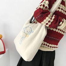 Women Girls Vintage Embroidery Shoulder Bag Lady Top Handle Tote Satchel Purse X7YA
