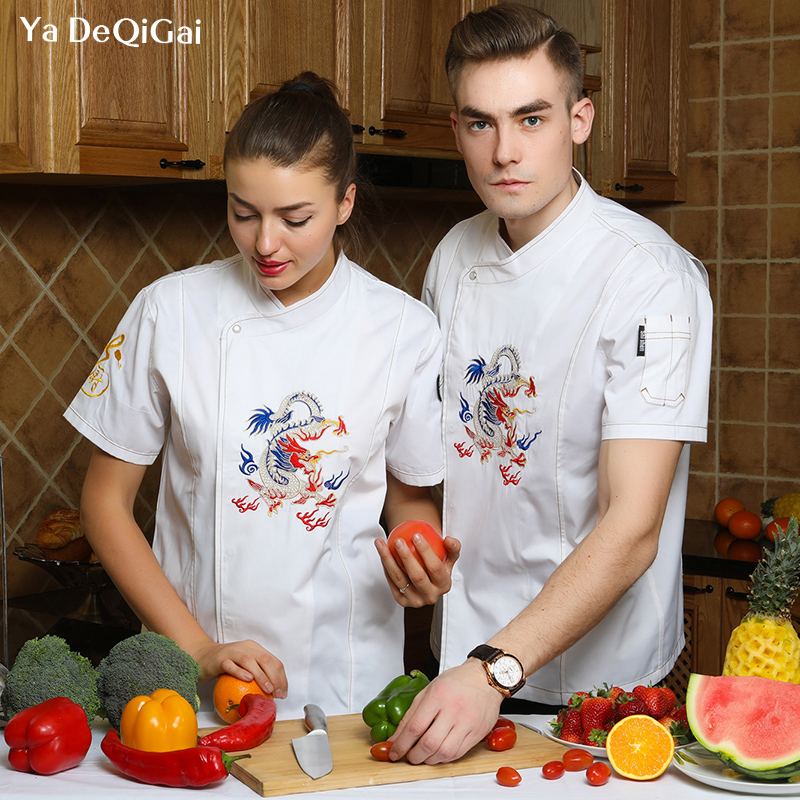 Unisex Chef Uniform Sushi Costume Breakfast Men's Wear Cooking Breathable Chef Jackets Coffee Shop Sushi Place Casual Shirt