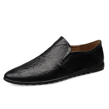 Genuine Leather Men Shoes Soft Moccasins Loafers Me