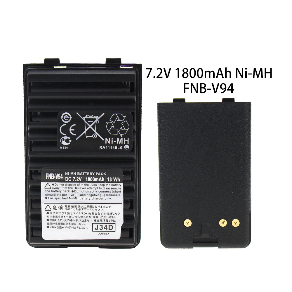 1800mAh Replacement Ni-MH Two-Way Radio Battery For Yaesu/Vertex FNB-V94 VX-180