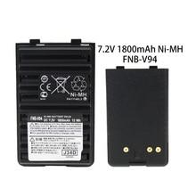 1800mAh Replacement Ni-MH Two-Way Radio Battery for Yaesu/Vertex FNB-V94 VX-180 2pcs yaesu fnb 80li lithium ion battery for yaesu vx7r vx 5 vx 5r vx 5r vx 6r vx 6e vx 7r vxa 700 vxa 7 radio 1500mah