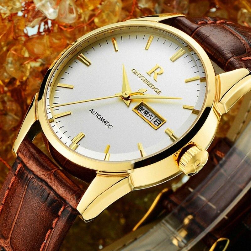 часы ставрополь продать