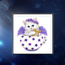 5D Diamond Painting Animal Cute Purple Cat Cross Stitch Living Room Embroidery round