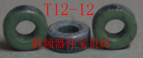 American RF Iron Powder Magnetic Core: T12-12