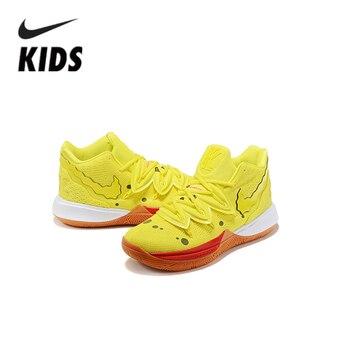 ナイキ Kyrie5 子供靴エアクッション蛇行子供バスケットボールシューズ Cn4501-700