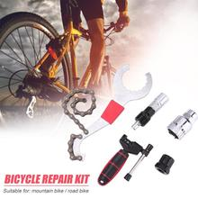 Bike Repair Tool Bicycle Kits Mountain Tail Hook Wrench/Mid-axle/Flywheel/T02 Chain Cutter/Rama