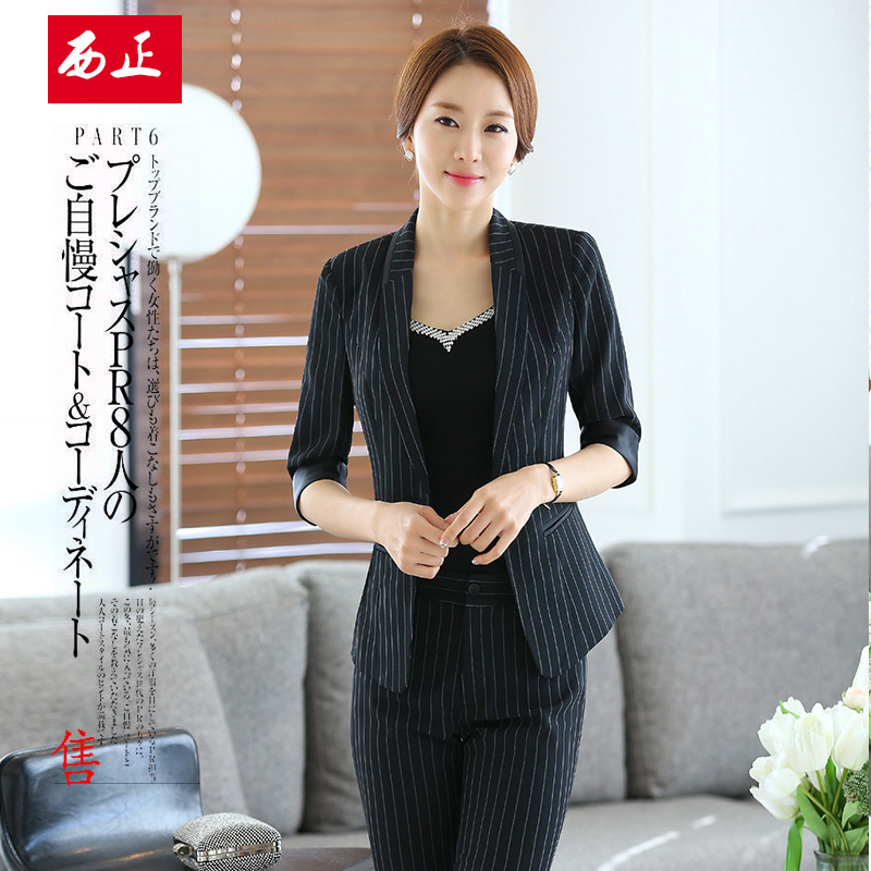 Spring And Summer-Style Administration Stripes Industry Set WOMEN'S Dress Front Desk Technician Beauty Work Clothes Half-sleeve