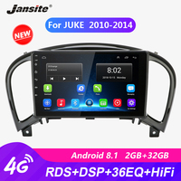 Jansite 9 DSP 4G Car Radio player For Nissan Juke 2010 2014 autoradio Android 2G+32G Touch screen Mirror link player with frame