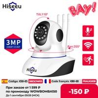 Hiseeu 5MP 1080P telecamera IP WIFI Wireless Smart Home Security Camera sorveglianza Audio a 2 vie CCTV Pet Camera Baby Monitor ICsee