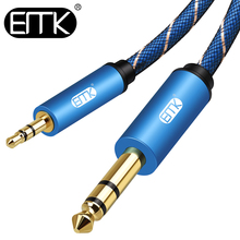 EMK Dual 3.5mm1/8 To 6.35mm1/4 AUX Audio Cable TRS 3.5mm Male to Male Audio Cable 1m 3m 5m MP3 Amplifier Speaker Guitar Cable comica cvm dl cpx 3 5mm trs audio input cable 3 5mm trs to trs dual male cable for comica wm200 wm300 wm100 wireless microphone
