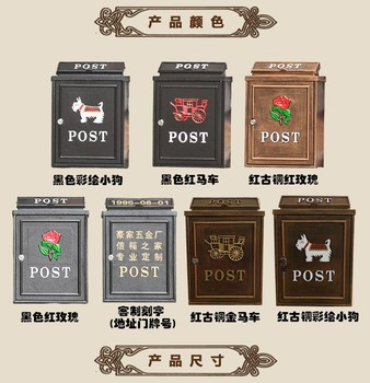 Aluminum Mailbox With Lock Home Vintage Letter Newspaper Post Box Ourdoor Garden Waterproof Pastoral Rural Style Mailbox