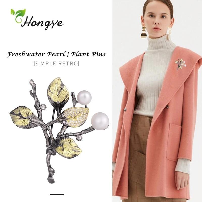 Модные броши Hongye с пресноводным жемчугом, Женская Блестящая Серебряная булавка для женщин, значок на свадебную вечеринку, платье, ювелирные изделия 2020