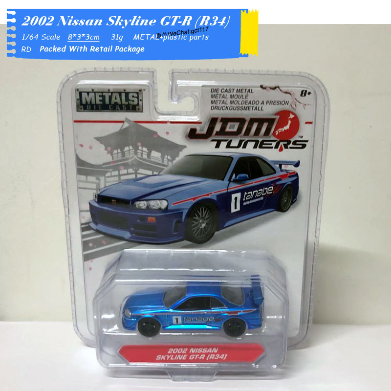 2002 Nissan Skyline GT-R (R34) (3)