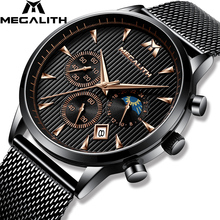 MEGALITH Watch Men Military Sport Chronograph Analog