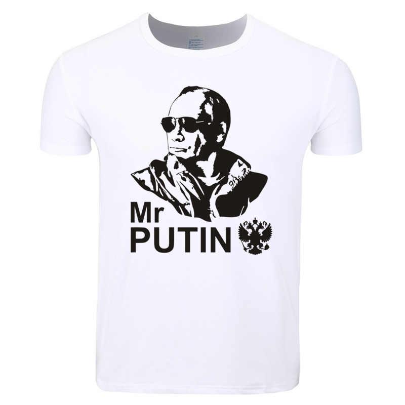 Homens E Mulheres Imprimir o Presidente Putin Vladimir Putin Rússia CCCP T-shirt O-pescoço Mangas Curtas Verão Tshirt