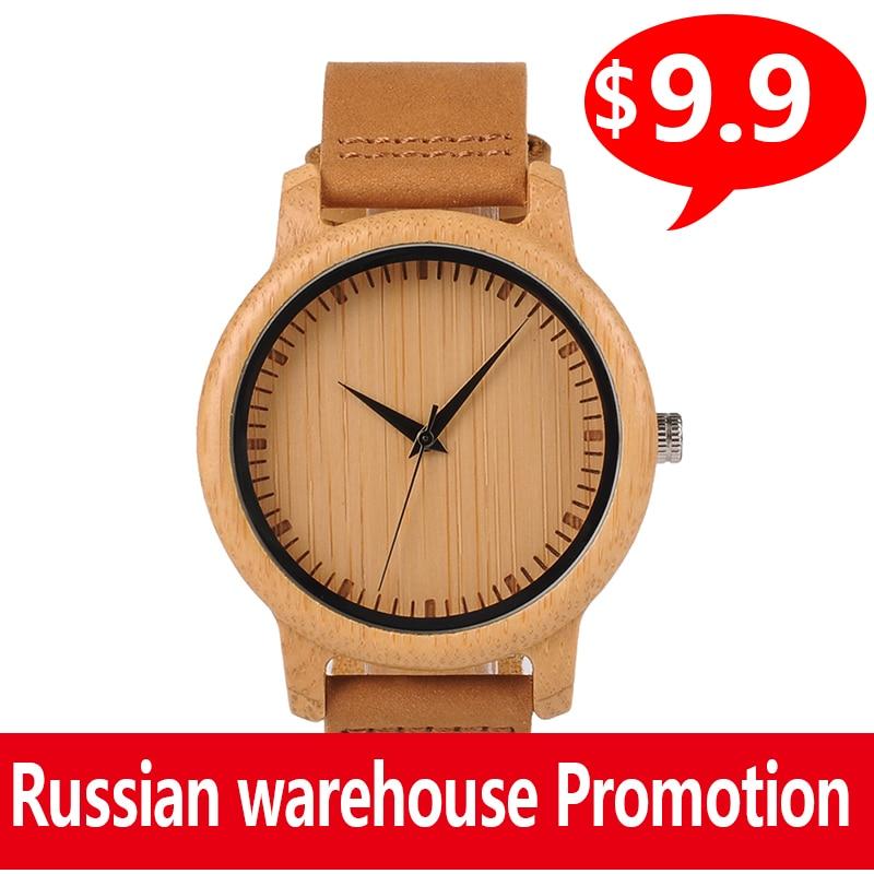 Promotion BOBO BIRD Wood Men Watch Clearance High Quality Bamboo Quartz Wristwatch For Him Gift Relogio Masculino