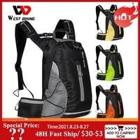 WEST BIKING-bolsa para bicicleta ultraligera, Mochila deportiva portátil impermeable de 15L, para senderismo y escalada al aire libre
