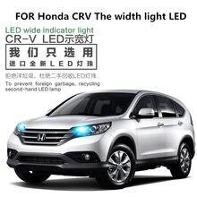 FOR Honda CRV The width light LED front bulb T10 headlight modification