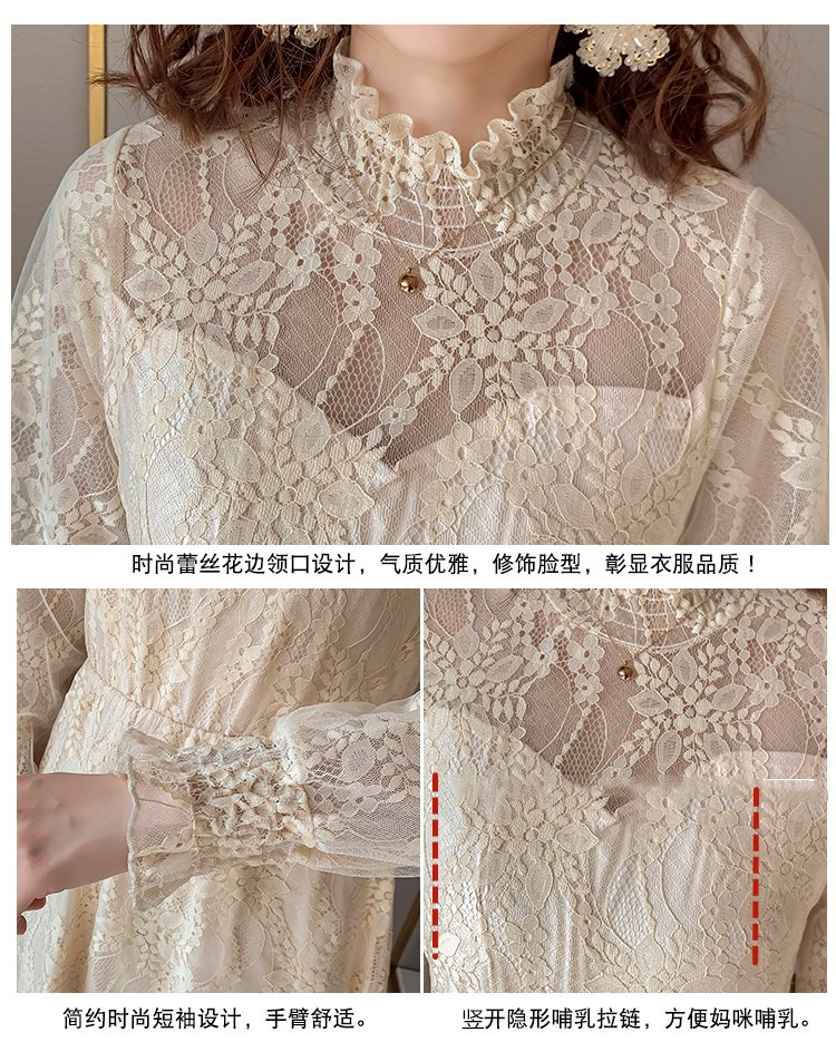 2020 Maternity clothing summer twinset lace maternity one-piece dress white embroidery maternity dress For Pregnant (6)