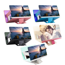 Universal Mobile Phone 3D Screen HD Video Amplifier Magnifying Glass Stand Bracket Holder