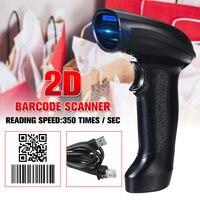 DC5V USB Automática Barcode Scanner Sem Fio Scanner de Leitor De Código De Verificação de Supermercado Dedicado Preto Beep Indicador Luz Scanners     -