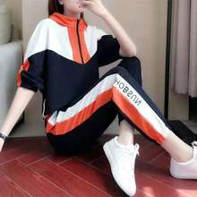 2019 Plus Size Summer 2 Piece Women Set Patchwork Women Tracksuit Outfit Sportswear Co-ord Set Loose Hoodies Top and Pants Suits orange plus size 2 piece set women pant and top outfit tracksuit sportswear fitness co ord set 2019 summer large big clothing