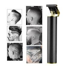 USB Перезаряжаемый Керамический триммер, машинка для стрижки волос, машинка для стрижки волос, триммер для бороды, мужской инструмент для стр...