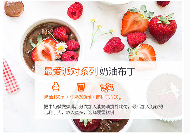1L Automatic and Intelligent Mini Ice Cream Maker for Household to Prepare Delicious Ice Cream and Sorbet 14